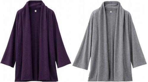 Uniqlo fine stole cardigans in purple and grey