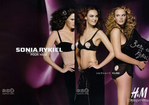 First look at Sonia Rykiel for H&M